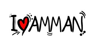 AMMAN love message. Creative design of AMMAN love message Royalty Free Stock Photo