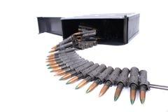 Ammo. Gun ammo isolated on the white background Stock Photo
