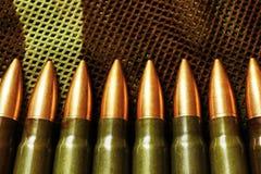 ammo Foto de Stock