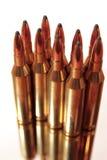 Ammo Stock Image