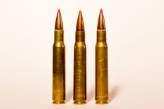 ammo Imagen de archivo