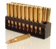 Ammunition Royalty Free Stock Photo
