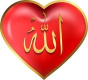 Amo a Alá Fotos de archivo libres de regalías