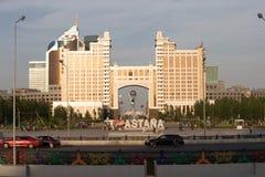 Amo Astana su un anche delle estati Immagine Stock