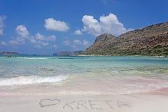 Amo Creta Immagini Stock