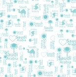 Amo el Reino de la Arabia Saudita libre illustration