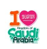 Amo el Reino de la Arabia Saudita en el fondo blanco ilustración del vector