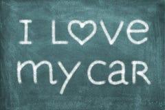 Amo la mia automobile Fotografia Stock