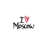 Amo Mosca Iscrizione disegnata a mano e calligrafia moderna Fotografie Stock Libere da Diritti