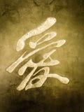 Amor chinês na pedra Imagem de Stock