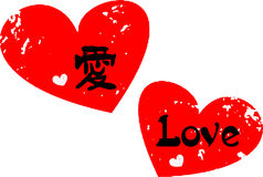Amor na caligrafia chinesa Fotos de Stock Royalty Free