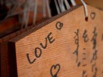 Amor? por todas partes Foto de archivo libre de regalías