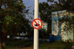 Amorce interdite Images libres de droits