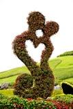 Amore del giardino Fotografie Stock Libere da Diritti