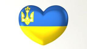 Amore in forma di cuore Ucraina dell'illustrazione I della bandiera 3D illustrazione vettoriale
