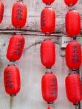 Amore nella città antica di Xitang Immagini Stock