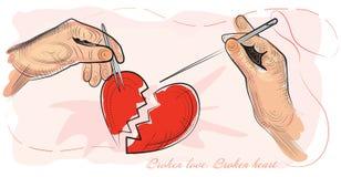 Amore rotto. Cuore rotto. Fotografia Stock
