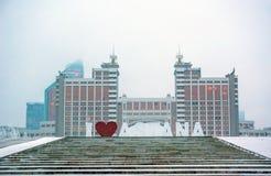 Amour Astana de l'inscription I, sur la place principale du capital kazakhstan Images libres de droits