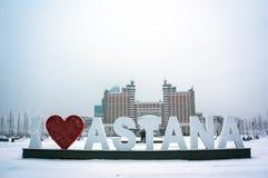 Amour Astana de l'inscription I, sur la place principale du capital kazakhstan Image stock