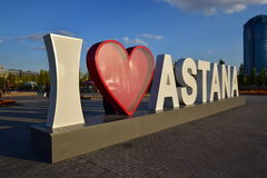 AMOUR ASTANA de l'installation I Photographie stock libre de droits