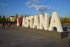 AMOUR ASTANA de l'installation I Images stock
