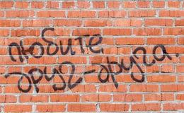 Amour d'inscription sur un mur de briques Photos libres de droits