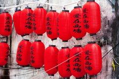 Amour dans la ville antique de Xitang Photo stock