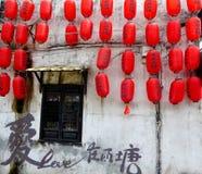 Amour dans la ville antique de Xitang Image libre de droits