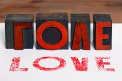 Amour en impression typographique en bois Images stock