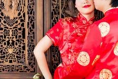 Amour heureux chinois de couples de mariage Photo stock