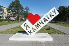 amour le Kamtchatka de la Stella-inscription I Péninsule de Kamchatka, Russie Image stock