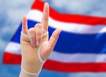 Amour pour la Thaïlande Photos libres de droits