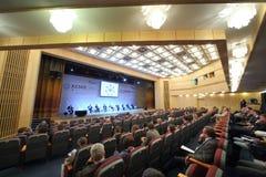 Amphithéâtre de Conférence Internationale Real Estate Managementin Corporations Photo stock