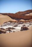 Amphitheatre jest pięknym geological formacją księżyc dolina Fotografia Royalty Free