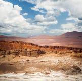 Amphitheatre jest pięknym geological formacją księżyc dolina Zdjęcia Stock