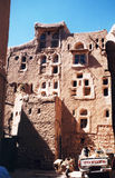 Amran building Stock Photo