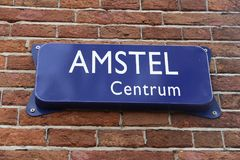 Amstel στοκ φωτογραφία με δικαίωμα ελεύθερης χρήσης