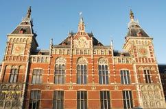 Amsterdão, estação central Fotos de Stock Royalty Free