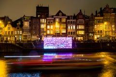 Amsterdam światła festiwal 2016 - Wpólnie Fotografia Royalty Free