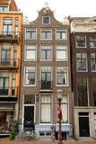 Amsterdam obrazy stock