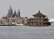 Amsterdam 3 budynku Zdjęcia Stock