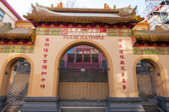 30 Amsterdam-april: Hij de hoofdingang van Hua Temple op 30,2015 April, Nederland Stock Afbeelding
