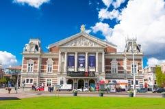 30 Amsterdam-APRIL: Koninklijke Concertgebouw van Museumplein op 30,2015 April in Amsterdam, Nederland Stock Foto