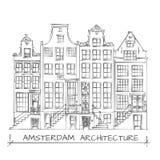 Amsterdam-Architektur-Zeichnung Stockbilder
