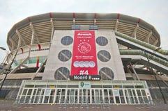 Amsterdam Arena Stock Image