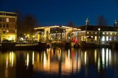 Amsterdam bridge by night Stock Photo