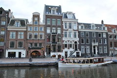 Amsterdam 8 Stock Images
