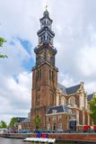 Amsterdam canal and church Westerkerk, Netherlands Stock Images