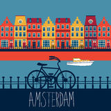 Amsterdam card Stock Photography