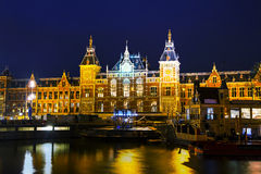 Amsterdam Centraal railway station Royalty Free Stock Image